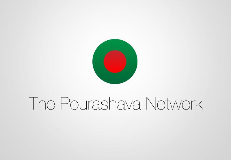 pourashava